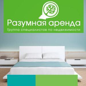 Аренда квартир и офисов Абинска