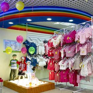Детские магазины Абинска