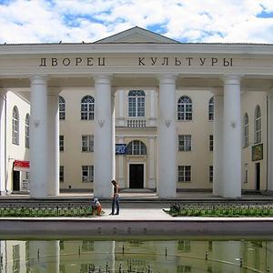 Дворцы и дома культуры Абинска