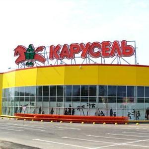 Гипермаркеты Абинска