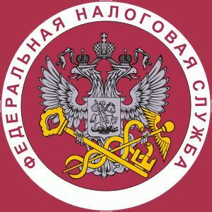 Налоговые инспекции, службы Абинска