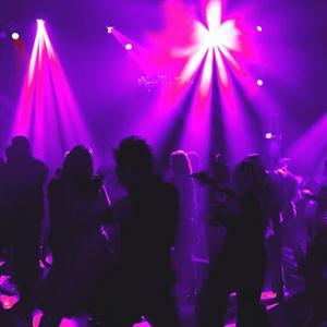 Ночные клубы Абинска