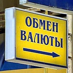 Обмен валют Абинска