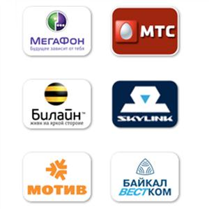 Операторы сотовой связи Абинска