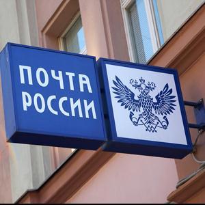 Почта, телеграф Абинска