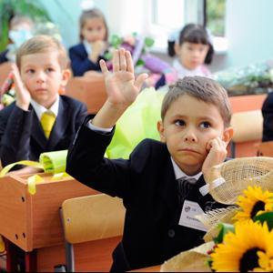 Школы Абинска