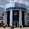 Автовокзалы в Абинске
