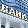 Банки в Абинске