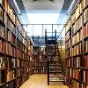 Библиотеки в Абинске