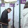 Центры занятости в Абинске
