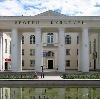 Дворцы и дома культуры в Абинске
