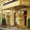 Гостиницы в Абинске