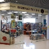 Книжные магазины в Абинске