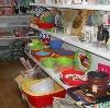 Магазины хозтоваров в Абинске