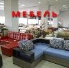 Магазины мебели в Абинске