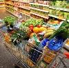 Магазины продуктов в Абинске