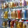 Парфюмерные магазины в Абинске