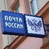 Почта, телеграф в Абинске