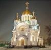 Религиозные учреждения в Абинске