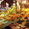 Рынки в Абинске