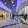 Торговые центры в Абинске