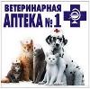 Ветеринарные аптеки в Абинске