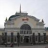 Железнодорожные вокзалы в Абинске