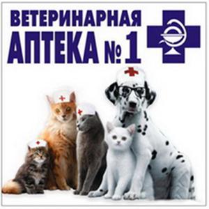 Ветеринарные аптеки Абинска